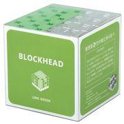 BLOCKHEAD(ブロックヘッド) ライムグリーン 76772【キッズ・子供・学校教材向け】