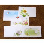 メッセージカード 夏 (10絵柄×1)