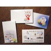 メッセージカード(5絵柄×2枚)