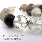ガーデンクォーツMIX【丸玉】10mm【天然石ビーズ・パワーストーン・1連販売・ネコポス配送可】