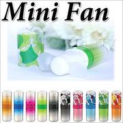 モバイルミニファン(携帯ハンディ扇風機)乾電池式 poket handy fan ストラップ付