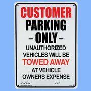 プラスティックサインボード CA-27 お客様専用駐車場