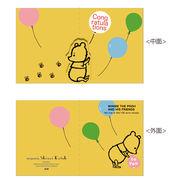 ∬Shinzi Katoh【ディズニー/飛び出すグリーティングカード】