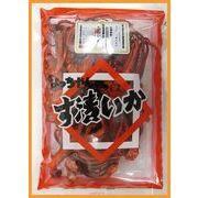 上代¥600★よっちゃん食品の定番売れ筋★おつまみだけでなく喜ばれている【す漬けいか】