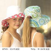UVカット帽子 - キッズ ハット -  リバーシブル ポニーテール ハット サイズ:54cm/56cm