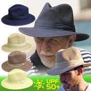 UVカット帽子 - メンズ ハット -  ポリ コットン メンズ ハット ネイビー サイズ:58cm/60cm
