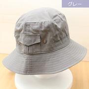 UVカット帽子 - メンズ ハット -  コットン ドリル バケット ハット グレー サイズ:57cm/59cm/61cm