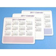 光学式対応 カレンダーマウスパッド 名入れ可