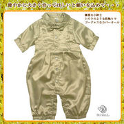 スポーティ感覚のセレモニーカバーオール(濠Du)70-85cm