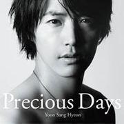韓国音楽 ユン・サンヒョン(Yoon Sang Hyeon)-Precious Days