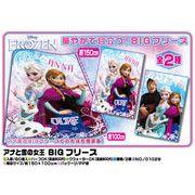 アナと雪の女王 BIGフリース