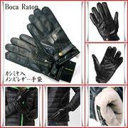 ☆Boca Raton最高級レザー手袋〓メンズグローブカシミヤウール■