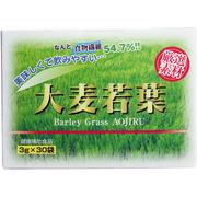 大麦若葉 3g×30袋