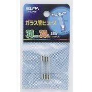 ELPAガラス管ヒューズ30MMTF-2300H