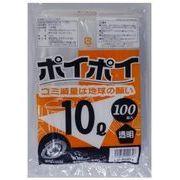 ●☆ ポリ袋10L(透明) LD-40454 厚0.02mm 100枚×10冊 1冊あたり335円(税抜) 07123