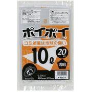 ●☆ ポリ袋10L(透明) P-45524 厚0.03mm 20枚×50冊 1冊あたり114円(税抜)