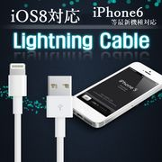 ★最安★ 【iPhone6/6plus iPhone5 iPhone5S iPad mini など充電ケーブル 充電器】 Lightning USBケーブル