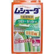 ムシューダ 1年間有効 クローゼット用防虫剤 3個入