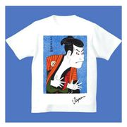 FJK 日本 お土産 Tシャツ 浮世絵 Sサイズ (ホワイト)No.20-S