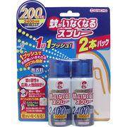 金鳥 蚊がいなくなるスプレー 無香料 200日用×2本パック