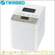 TWINBIRD(ツインバード) ホームベーカリー PY-E731W ホワイト