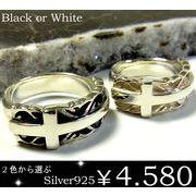 シルバーリング クロス 唐草 メンズ Black or White 指輪