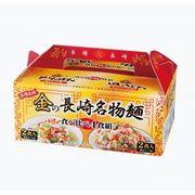 ●【満足度MAX!麺グルメ!】お中元・ギフト・贈答品●金の長崎名物麺食べくらべ4食組●