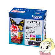 LC217/215-4PK ブラザー ブラザー純正インク 大容量タイプ(4色セット)