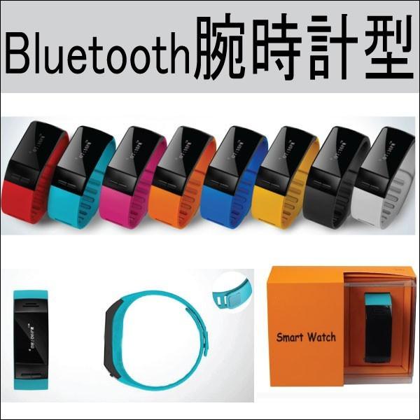 beacf7220d ブルートゥース 腕時計 日本語表示可能 着信通知 通話可能 着信番号 名前表示可 iPhone