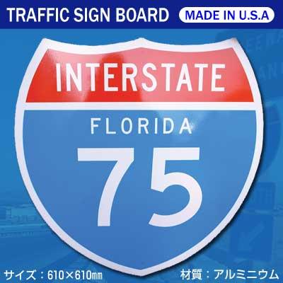 INTERSTATE FRORIDA75 トラフィックサインボード