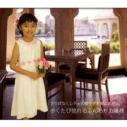 美しきジョイス フラットカラードレス(濠Du)110-130cm