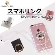 スマホリング バンカーリング スマートリング シンプル ★四角★ 最安値挑戦中!! iPhone7