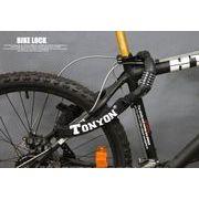 もう盗ませない これ一つで安心 TONYON 自転車・バイク用ダイヤル式チェーンロック SR-00015