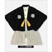 紋付袴(はかま)風 ベビー羽織付きロンパース(和服/フォーマル/こどもの日/七五三)