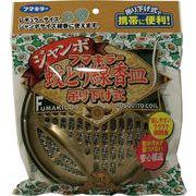 フマキラー蚊とり線香皿ジャンボ (吊り下げ式)