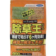 【農薬】 カダン 除草王 オールキラー粒剤 900g