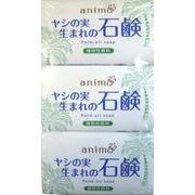 ヤシの実石鹸 80g×3P 【 ロケット石鹸 】 【 石鹸 】