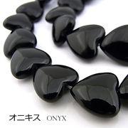 オニキス【ハート】14mm(厚み6mm)【天然石ビーズ・パワーストーン・1連販売・ネコポス配送可】