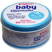 ピジョン ベビーパウダーJ 薬用ブルー缶 150g