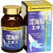 MHF 深海鮫エキス(日本製)