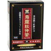 MHF 黒烏龍杜仲茶(日本製)