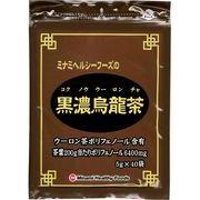 MHF 黒濃烏龍茶(袋タイプ) 日本製