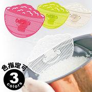 【新商品★日本製】★3色★色指定可★中身をこぼさずシッカリ水切り!米ピタクリップ