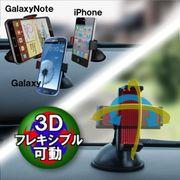 オウルテック 360度自由に可動 スマートフォン対応 3Dフレキシブルカーホルダー ブラック OCH-09