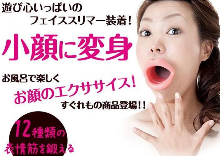 BC135467◆送料0円◆小顔に変身! 表情筋トレーナー 遊び心のいっぱいのフェイススリマー