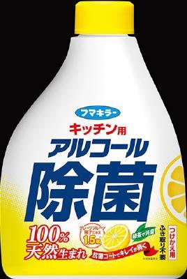 フマキラー キッチン用アルコール除菌スプレー つけかえ用 【 フマキラー 】 【 食器用漂白 】