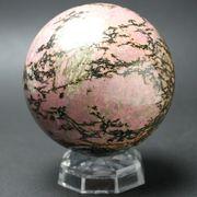 【天然石 パワーストーン】天然石ロードナイト玉90mm