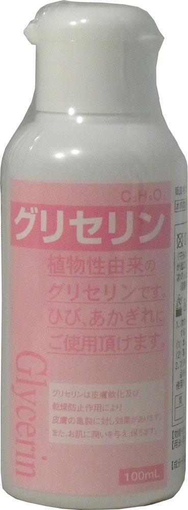 グリセリン (指定医薬部外品) 100ml