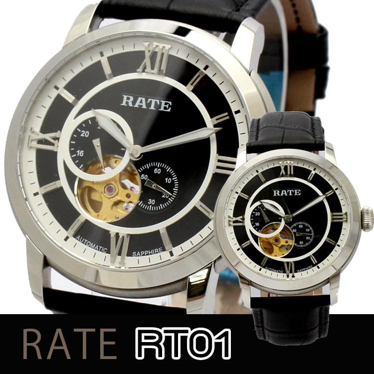 【クロノグラフ搭載】 テンプスケルトン 自動巻き メンズ 腕時計 RT01