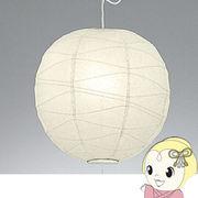 オーデリック LED和風ペンダント 【コード吊】 SH541LD